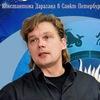 Школа Классической Астрологии К.Дарагана в СПб