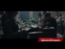 16 мая в 20 30 смотрите фильм Все деньги мира на телеканале Кинопремьера
