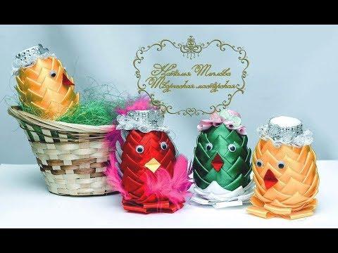 Пасхальные цыплята.Канзаши.МК\ Easter chickens.Kanzashi.MK