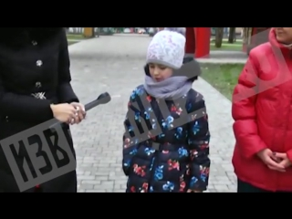 Плачущая девочка-блогер