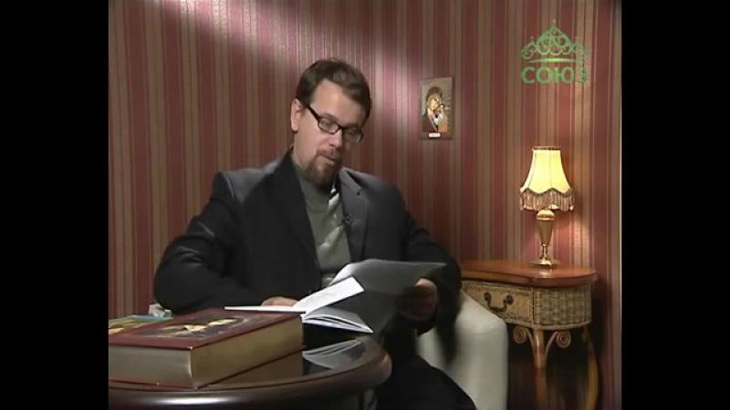 Труды прп. Паисия Величковского (из цикла Читаем Добротолюбие)