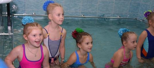 В детском саду посёлка Железнодорожный открыли бассейн