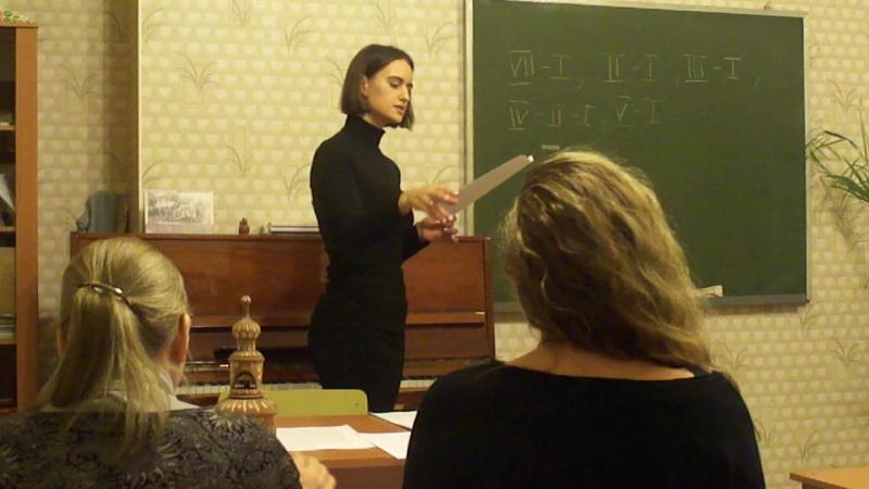 мастер-класс Александры Шавановой Вокальное сольфеджио (15 января 2017 года)