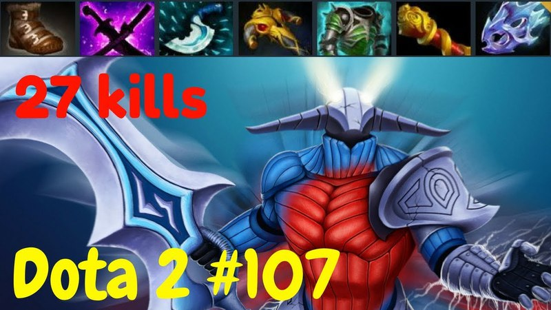 Dota 2 with Sven 27 kills (Bot Lane) | Best Plays MMR Dota 2 Pro 107