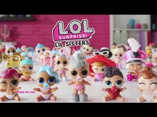 LOL Surprise!!! Шар с куколкой внутри!!!