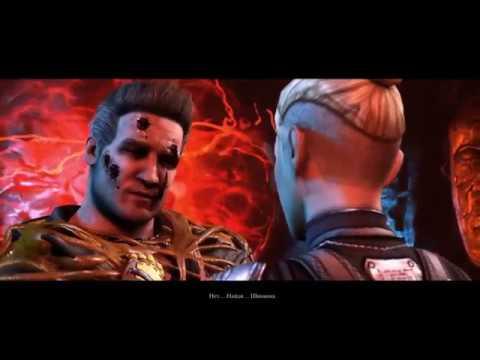 Mortal kombat X Прохождение глава 12 Кэсси Кейдж Финал