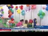 Ни дня без доброго поступка. Первая в Республике выставка некоммерческих организаций прошла в Крыму