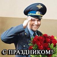 Анкета Александр И
