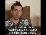 Простые вещи Макса Покровского эксклюзивное блиц-интервью лидера