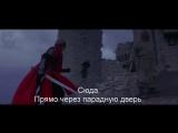 Леди-Ястреб Ladyhawke (1985) Eng + Rus Sub (1080p HD)