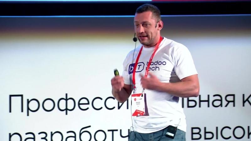 Как я был тимлидом а теперь руководитель направления Виталий Шароватов Badoo