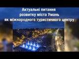 нтерв`ю з народним депутатом Украни Антоном Яценком