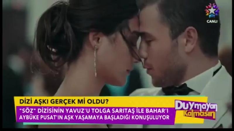 Турецкие СМИ приписывают роман Айбуке и Толге