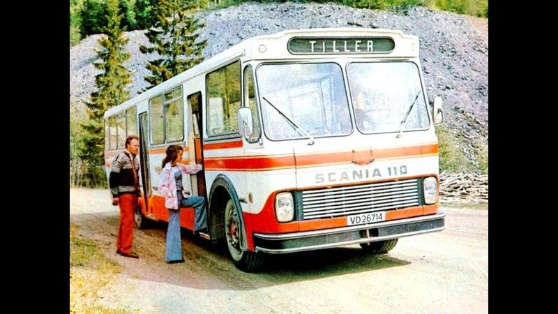 Scania B110 VBK M41 1972