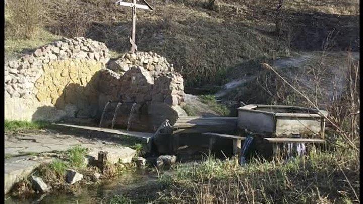 Край наш Каменский , Православный