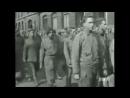 1944год, захваченных американцев ведут по Парижу. Толпа рукоплещет немцам и плюется в пленных