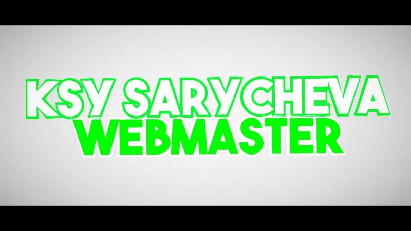 Ksy Sarycheva Webmaster
