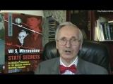 Новости на «Россия 24»  •  Ученый-создатель смертельного химиката