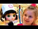 ИГРАЕМ В ДОКТОРА НАСТЯ В БОЛЬНИЦЕ Настя и кукла Блайз в больнице Настя как мама ДОКТОР БЛАЙЗ Игра