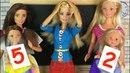 ТАКОГО ОТ КАТИ НИКТО НЕ ЖДАЛ Мультик Барби Школа Куклы Игры для девочек