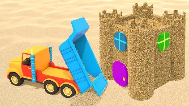 Cartoni educativi per bambini - Le macchine costruiscono il castello di sabbia