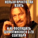 Родион Скитяев фото #3