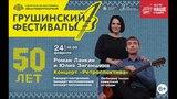 Роман Ланкин и Юлия Зиганшина часть 2