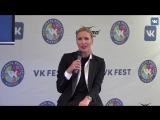 Круглый стол «VK Live: Елена Летучая»
