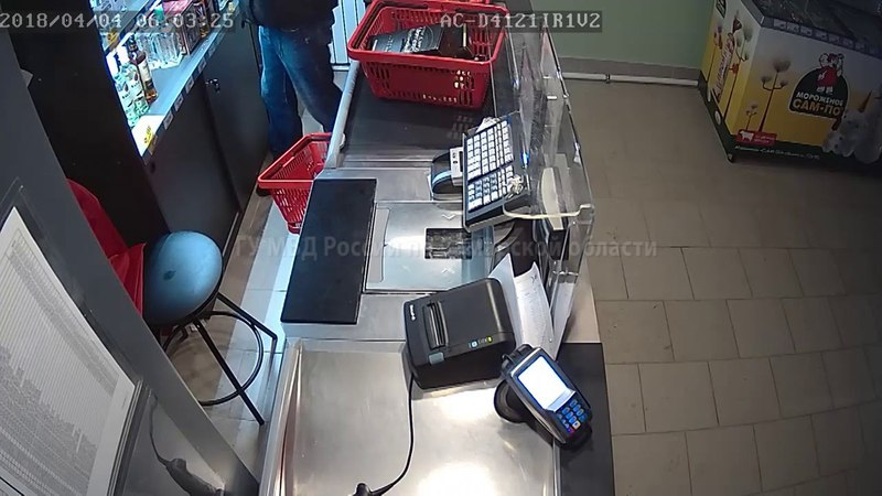 Житель Новокуйбышевск подозревается в краже из магазина на 27 тысяч рублей