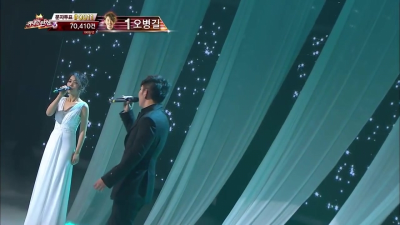 [So Hyang] SoHyang (소향), Han Dong-geun - My heart will go on, 한동근소향 - 마이 하트 윌 고온, 위탄