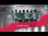 180214 Вручение награды The World K-POP Star на Gaon Chart Music Awards