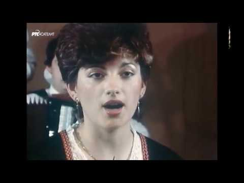 Болна лежи дилбер Тута - Биљана Јефтић (1982)