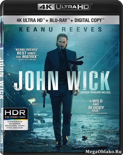 Джон Уик / John Wick (2014) | UltraHD 4K 2160p