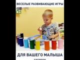 Отличный вариант досуга с детьми