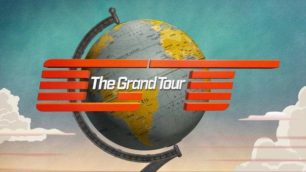 beb803a1bfe The Grand Tour 2 сезон 11 серия - Прокормить мир на русском языке ...