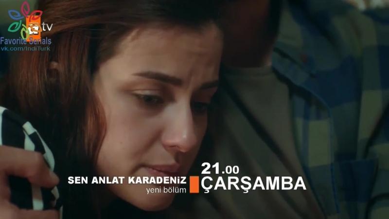 Sen Anlat Karadeniz - 19.Bölüm fragmanı - ATV