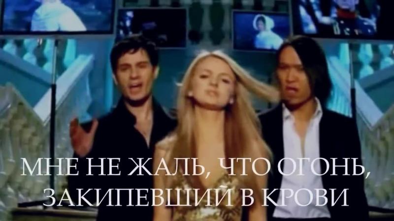 Мне не жаль (Бедная Настя) - Mne ne zhal (Bednaya Nastya) - текст - lyrics