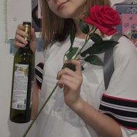 Карина Белых, 22 года, Германия