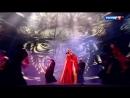 Светлана Лобода _ LOBODA — Случайная _ Российская национальная музыкальная преми.2017