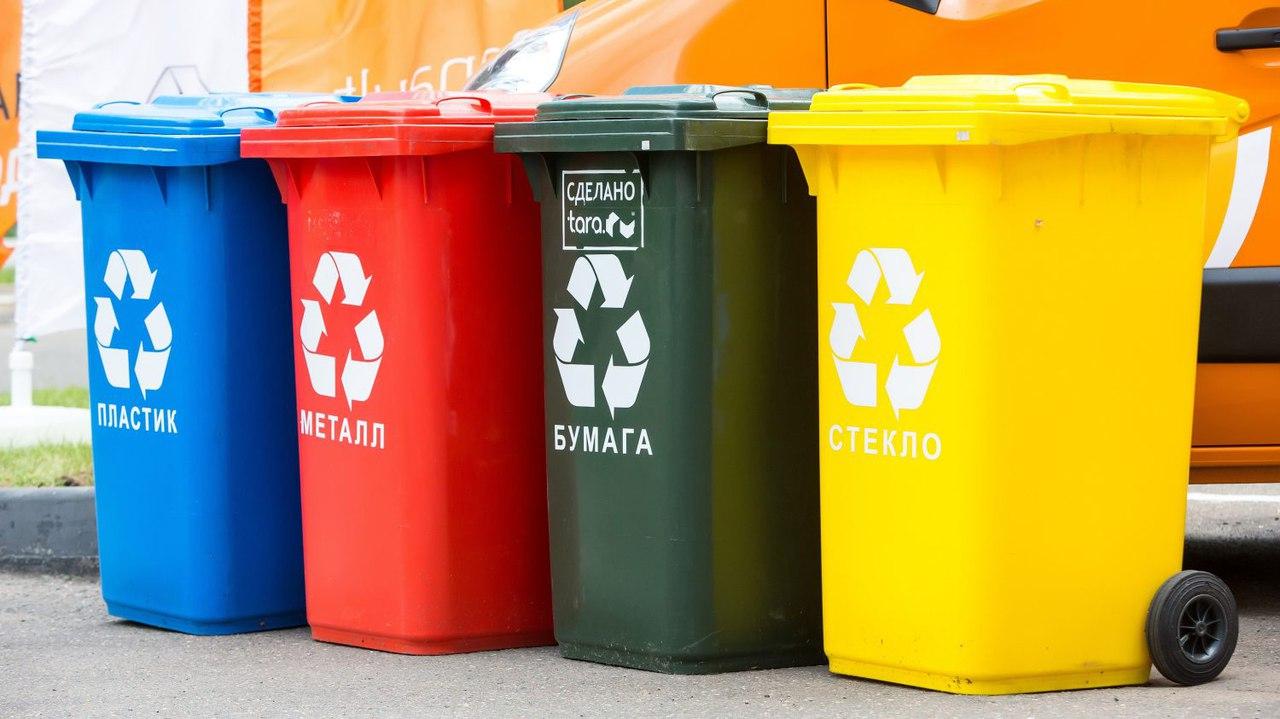 С 2018 года жители Дмитровского района будут сортировать мусор