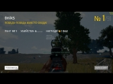 PUBG WTF Funny Moments Highlights Ep 80 (playerunknowns battlegrounds Plays)