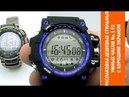 ГаджеТы: достаем из коробки умные часы No.1 F2 на платформе DA14580/FunDo Bracelet