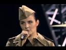 Ленинградки - Елена Ваенга