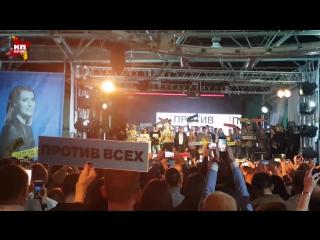 В Москве прошла встреча Ксении Собчак с ее потенциальными избирателями