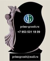 Эконом памятник Плечики Первоуральск памятник с крестом Миньяр