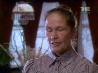 Anne of Green Gables 01