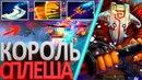 ДЖАГЕР ВЕРНУЛСЯ! ПУТЬ АБУЗА ДОТА 2 | НОВЫЕ ТАЛАНТЫ 7.12 - JUGGERNAUT COMEBACK IN DOTA 2