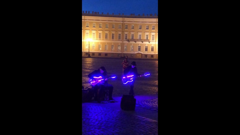 Дворцовая площадь (Песня Жуки - Батарейка)