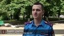В Луганске правоохранители задержали мошенника