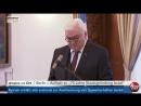 Bundespräsident Steinmeier gibt AfD indirekt Mitschuld an verbrennungen israelischer Fahnen